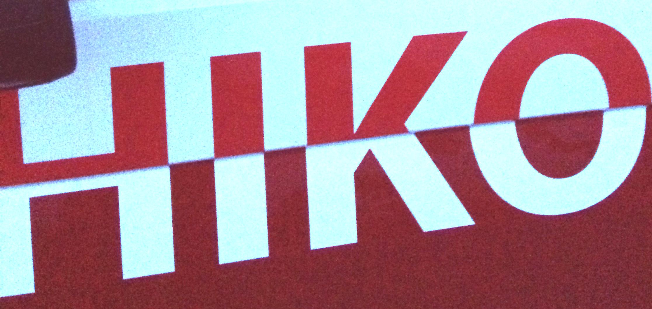 logo_hiko.jpg