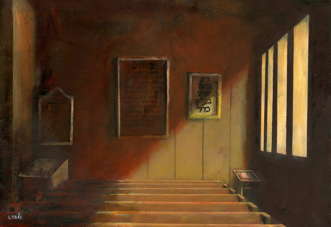 London Synagogue  70 x 50 cm, oil on canvas. #A28 - 2012