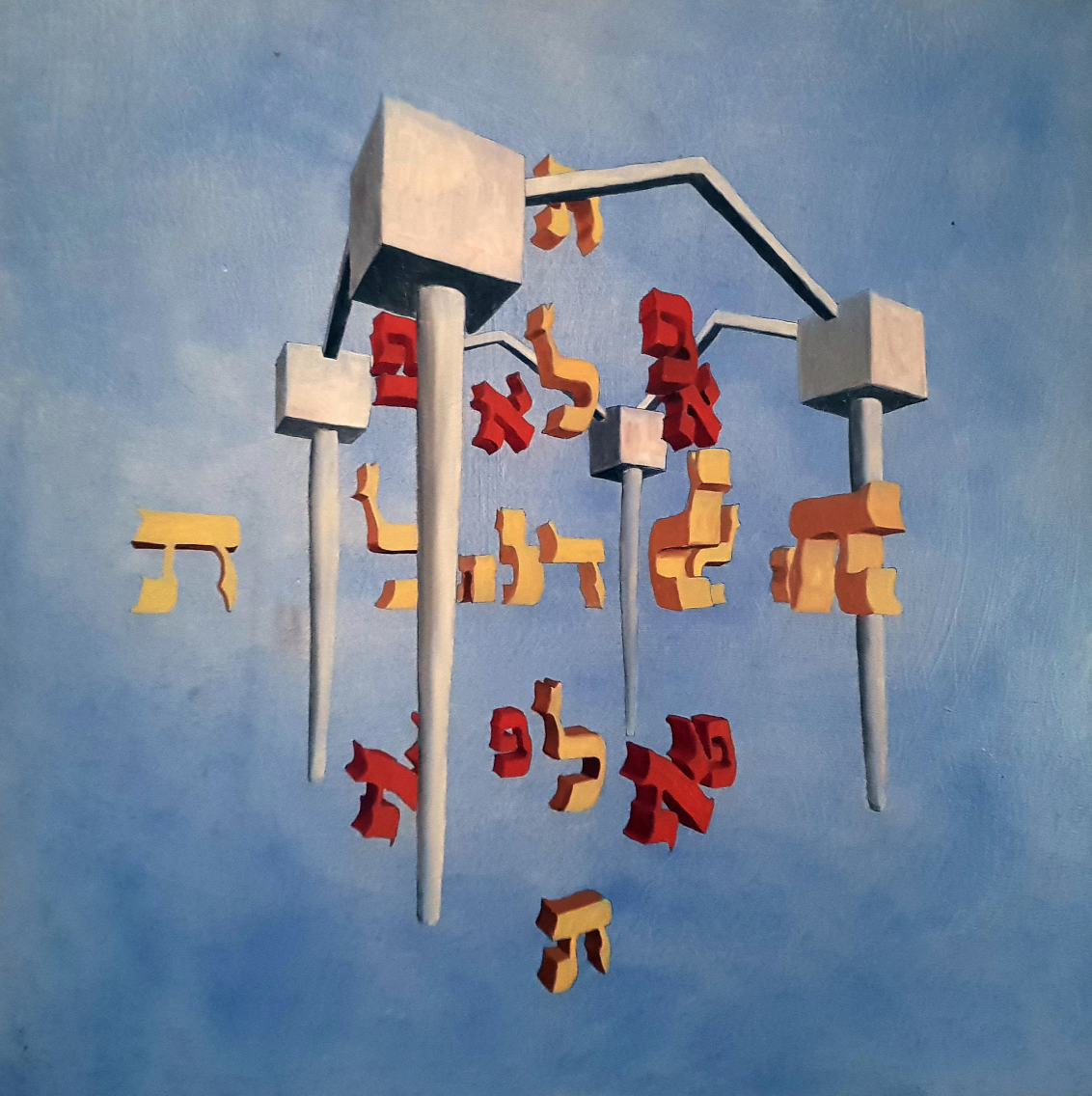 Suspended in Blue   Oil on canvas. #A196