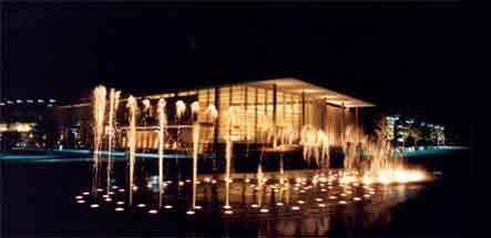 Eisemann Center on Chamberlain Ballet site.jpg