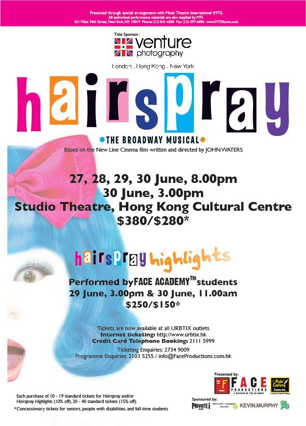 Hairspray_Final_A4-01.jpg
