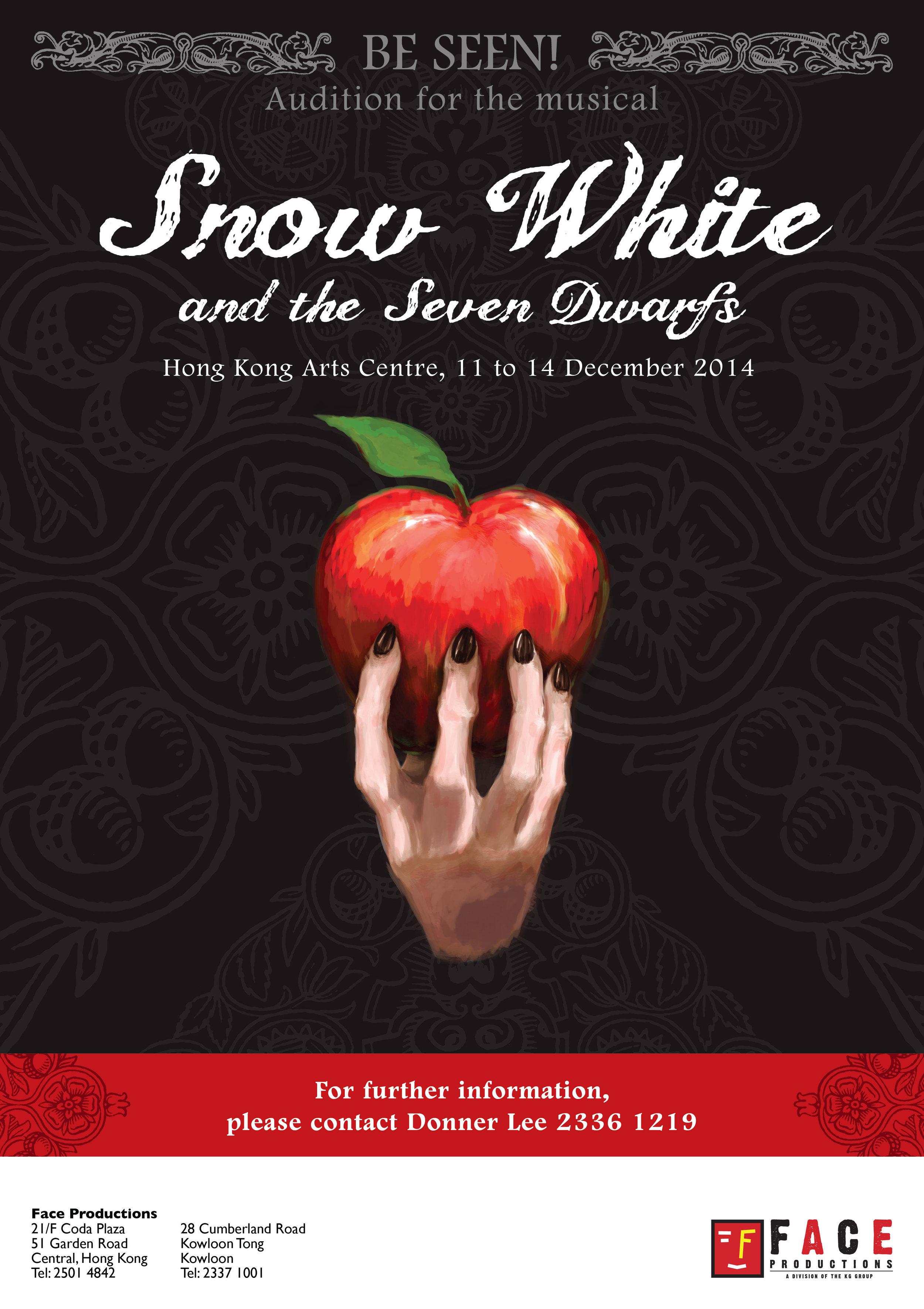 SnowWhite_poster_20140918-01.jpg