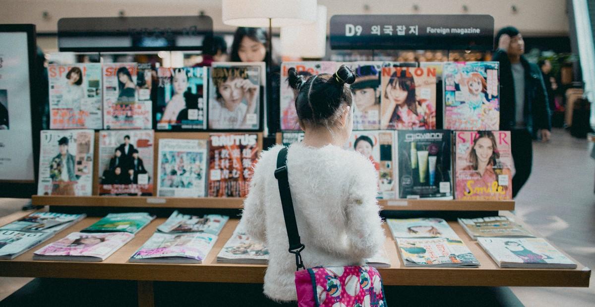 korea-mags.jpeg
