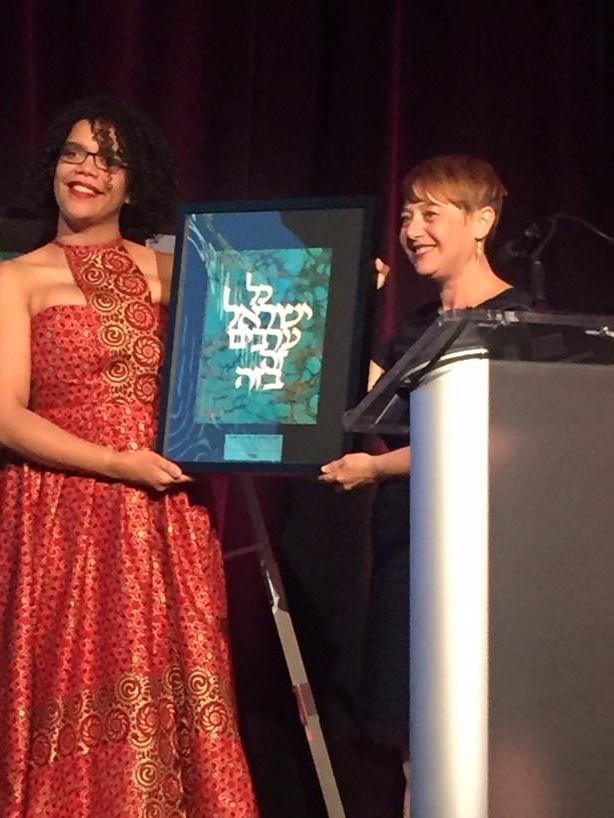"""Keshet's Landres Courage for Dignity Award, 2019 - A gala evening that benefited Keshet's work for a world in which all LGBTQ Jews and our families can live with full equality, justice, and dignity. Keshet proudly honored April N. Baskin and Liana Krupp with the Landres Courage for Dignity Award, expressing the commitment of Dr. Peter z""""l and Renata Landres to the equal dignity of all people. Each honoree made extraordinary contributions to advancing LGBTQ equality and justice in the Jewish community and beyond.Honorary Chairs:Tamara Fish, Dr. Yarden S. Fraiman & Samuel Mendoza Fraiman,Dana Gershon & Rabbi Jonah Pesner, and Liz & George Krupp"""