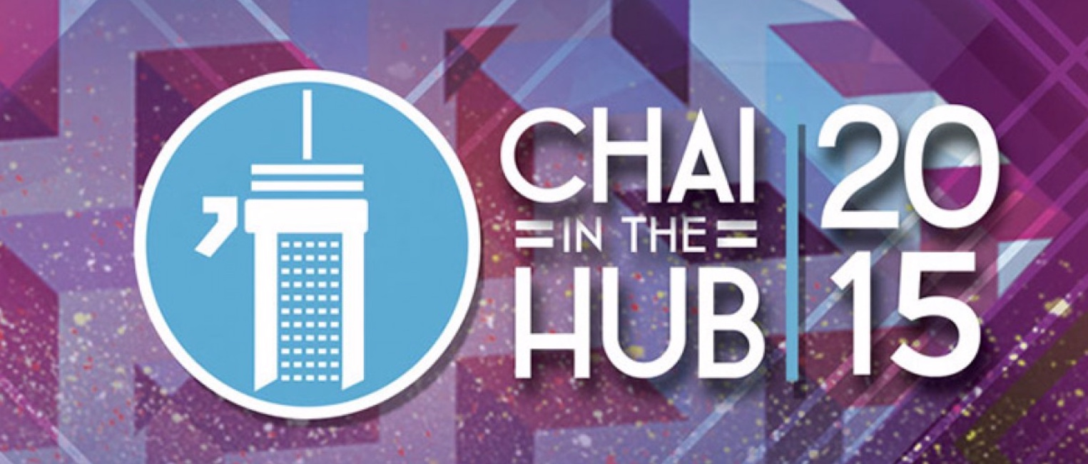 """Chai in the Hub, 2015 - """"Each year, Chai in the Hub recognizes 18 movers and shakers from Boston's 45-and-under crowd and acknowledges their outstanding contributions to our community. Your nominations this year covered the breadth of what Jewish Boston's most inspiring young adults can accomplish. […] Read their bios, get inspired and come celebrate with them."""""""
