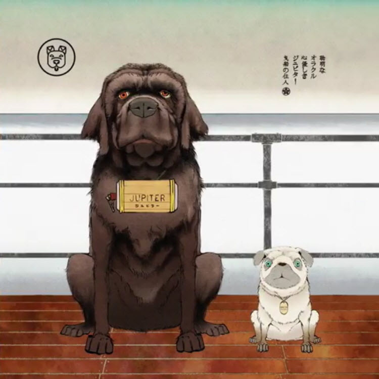 Isle of Dogs / Fox Searchlight Pictures