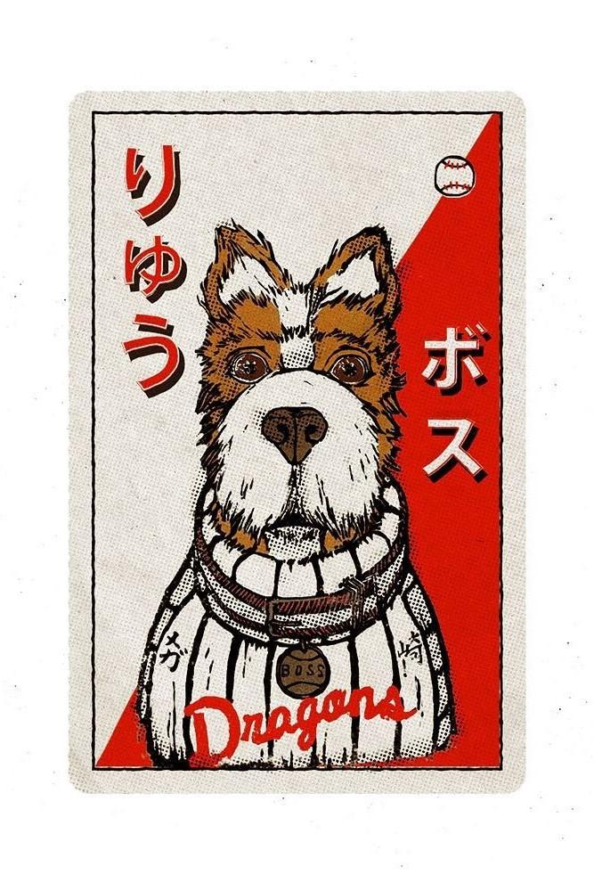 boss-card (2).jpg