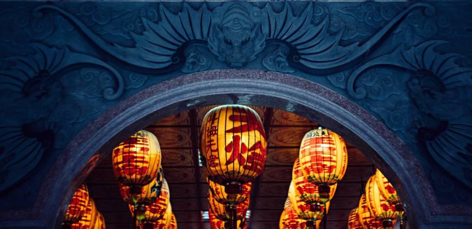 dragon-china-jpg-min_c626353c6a9c102d3983655f4d11887e.jpg