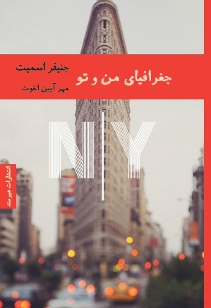 iranian+geography.jpg
