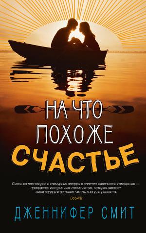 russian+happy.jpg