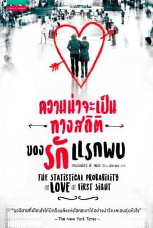 STAT+-+Thai.png