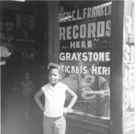 - The Detroitist - Recollections of a Record Shop Girl-Marsha Philpot