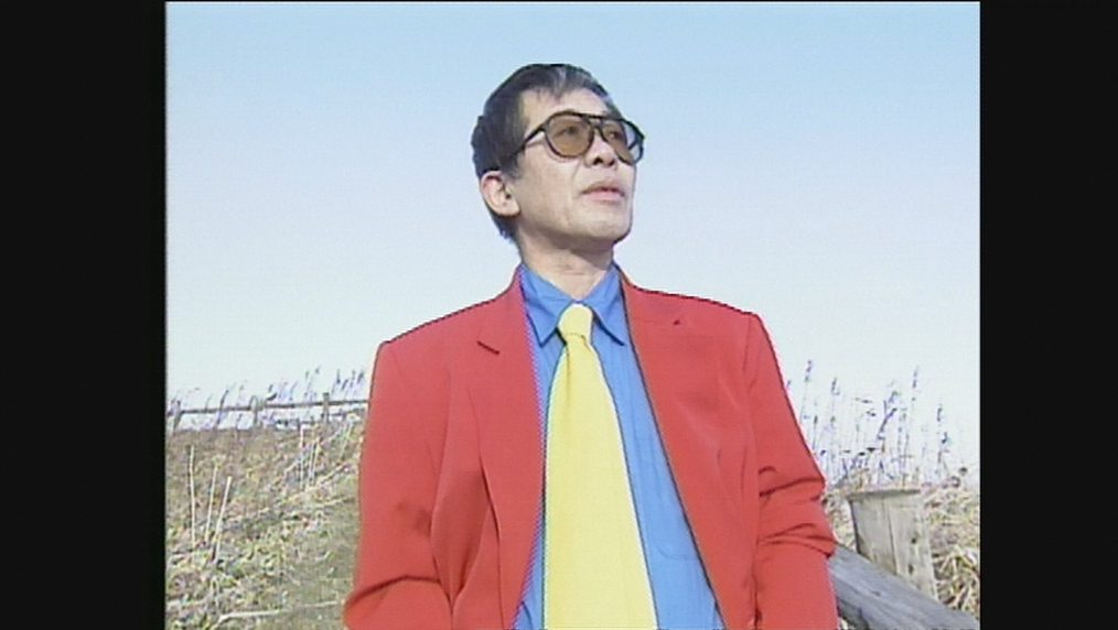 Monkey_Punch_2.png