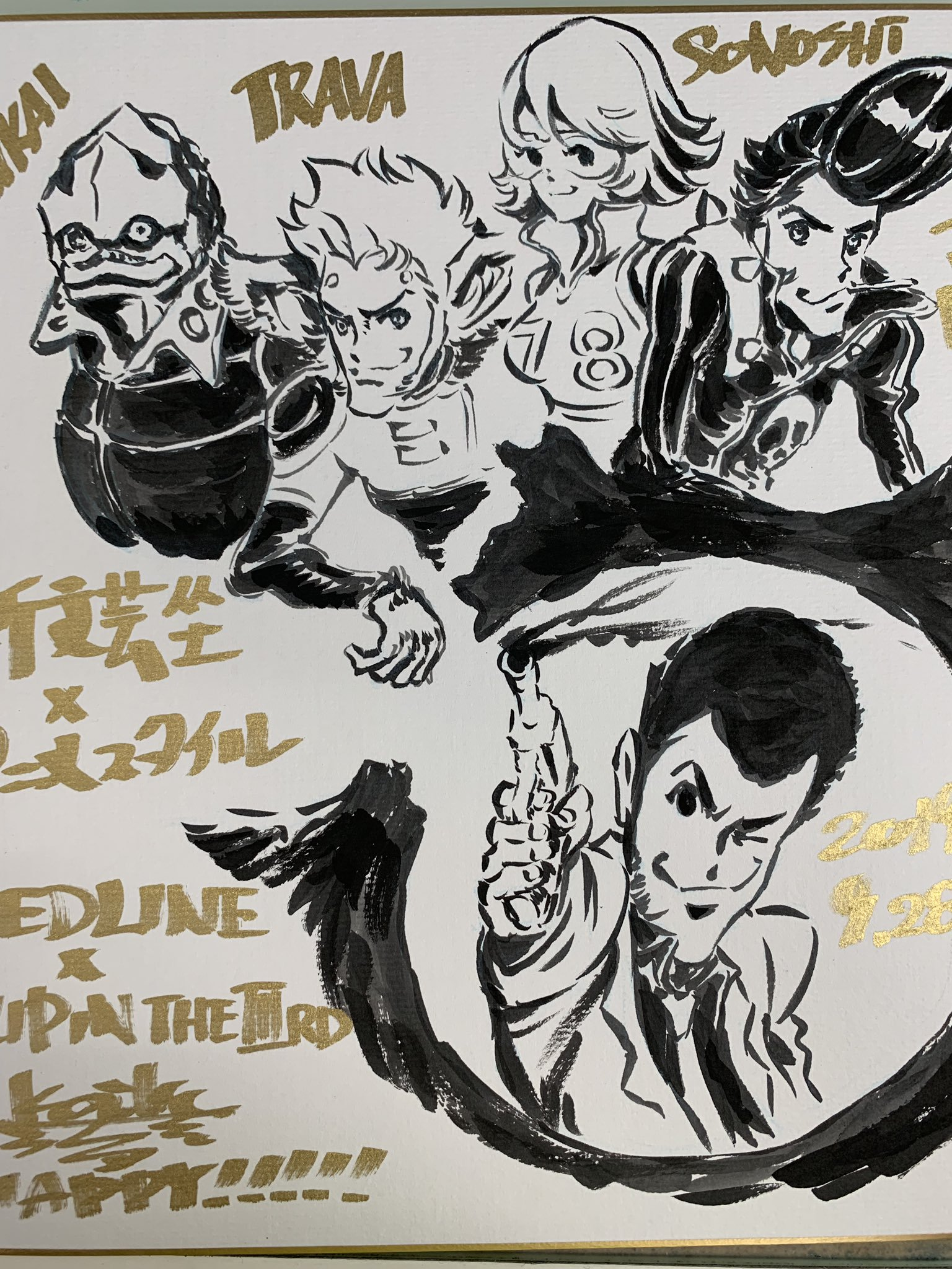 Characters from  Redline  feature at the top of the picture, while Lupin shoots in at the bottom!