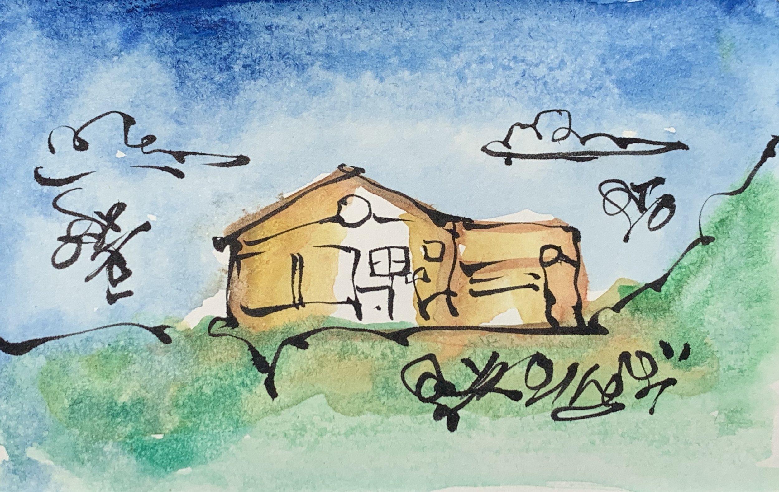Housing Case Management -