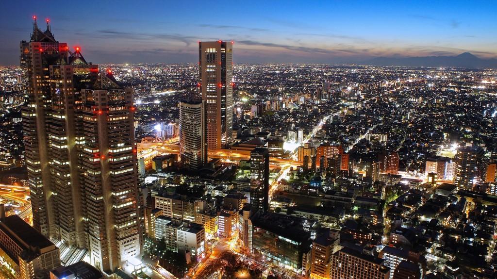 Tokyo Metropolitan Gov Building