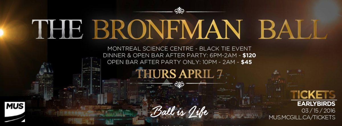 Bronfman-Ball-1200x445.jpg