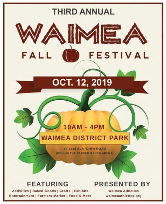 Waimea Fall Festival.jpg
