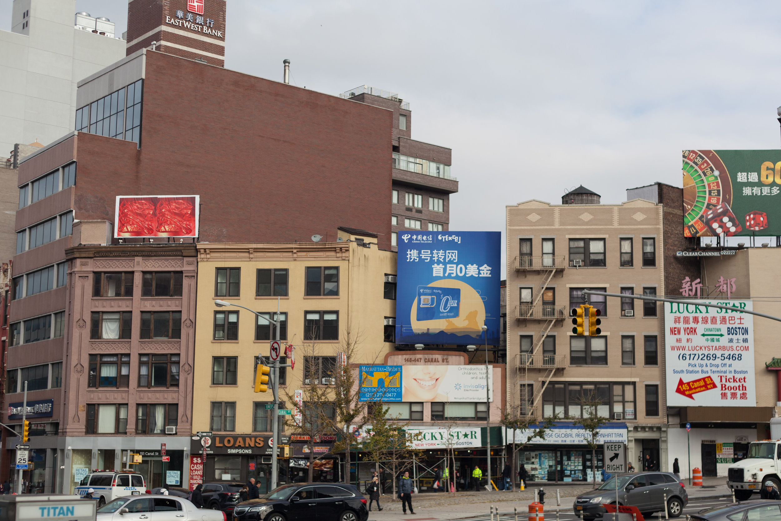 "Laura Hunt, billboard at the corner of Bowery and Canal Street, New York, NY, as part of the three-part exhibition ""Billboard on Bowery,"" with Laura Hunt, Maggie Lee, and Sayre Gomez, organized by Polina Berlin, 2018."