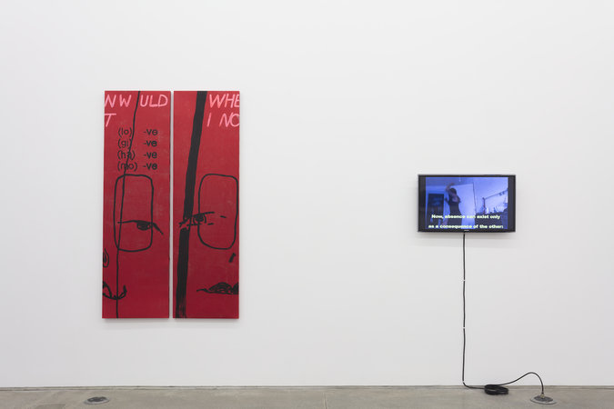 """Installation view, """"The Love Object,"""" organized by Tom Brewer, Team Gallery, New York, NY, January 12 – February 18, 2017. (Left) Laura Hunt,  When would I not love, give, have, move , 2013-2016, acrylic and enamel on 4-way stretch spandex, 2 panels: 69 x 20 inches each; 69 x 41.75 inches overall. (Right) Georgia Wall."""