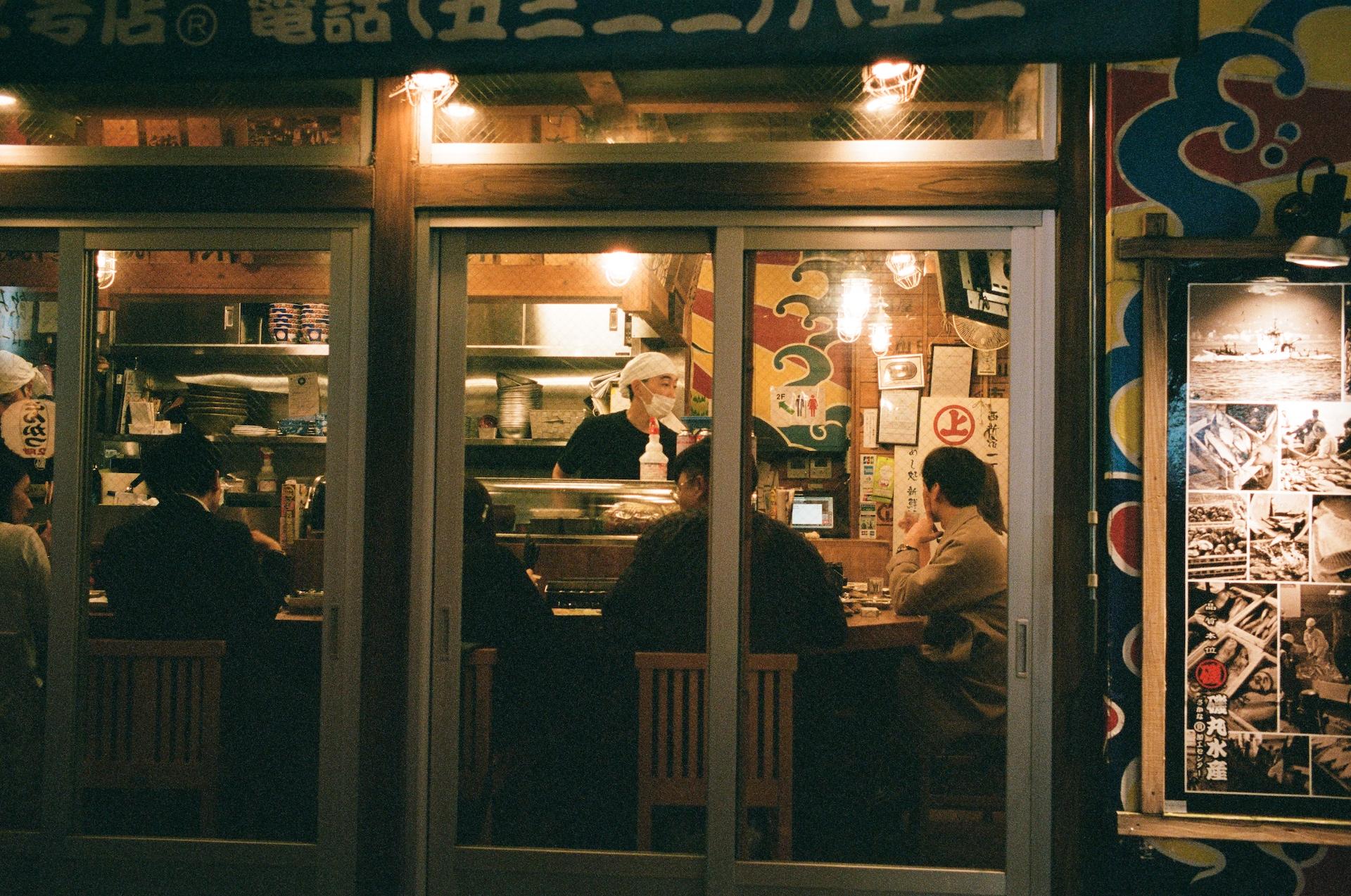 Shinjuku ramen shop