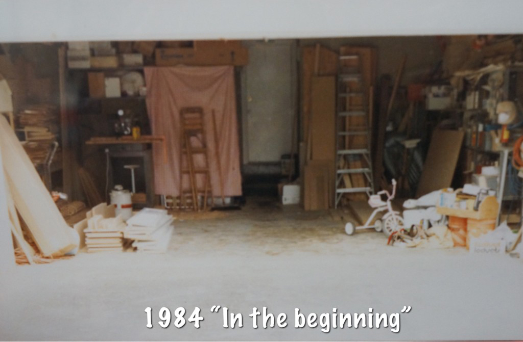 """1984 — """"In the beginning"""""""