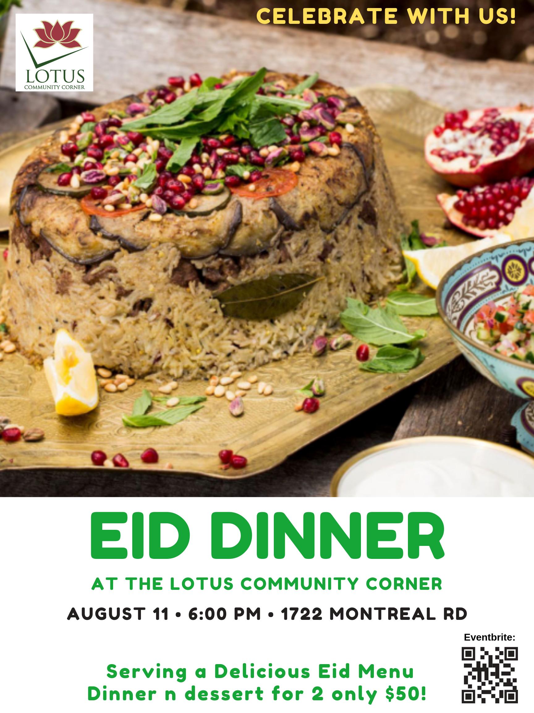 Eid dinner 2019 2.png