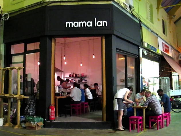 asian restaurants in london that won't break the bank - mama lan brixton review