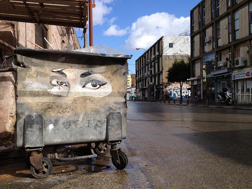israel_eyes.jpg