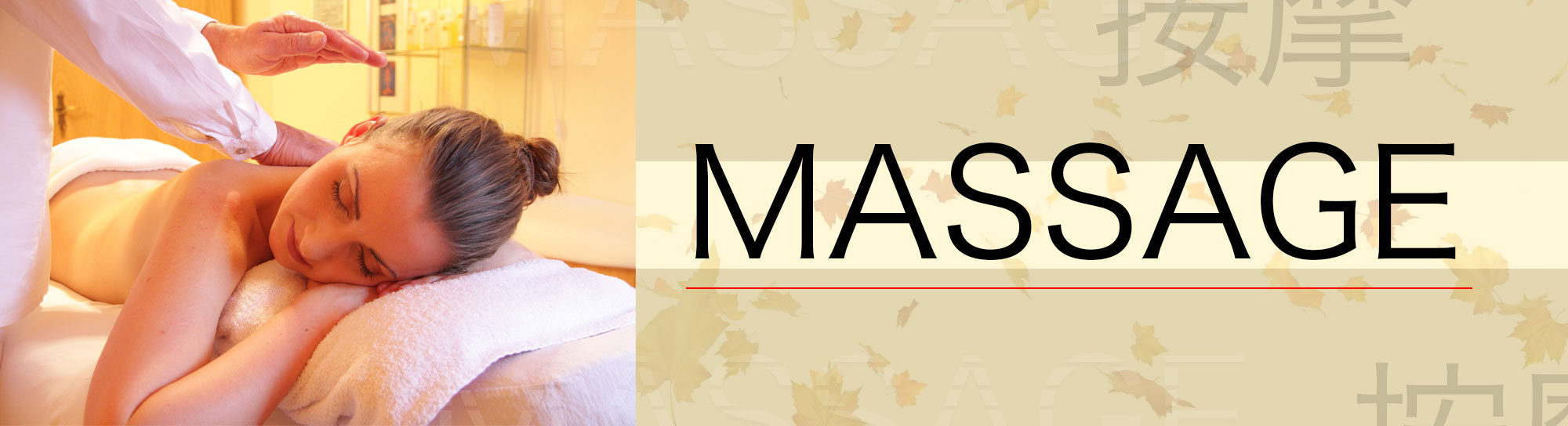 massageBanner-1.jpg