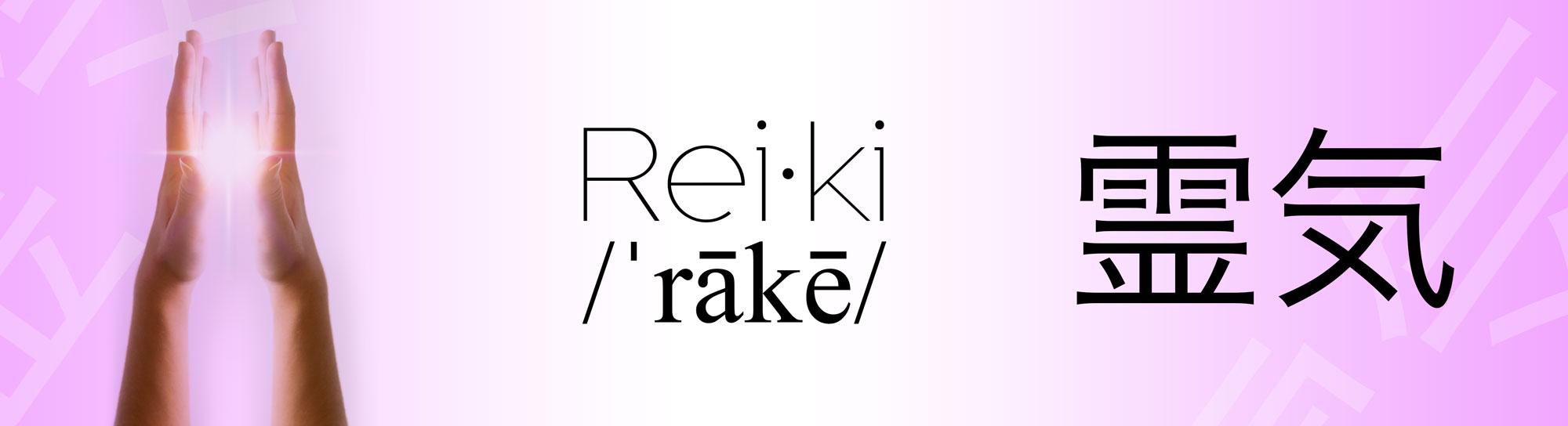 reiki-banner.jpg