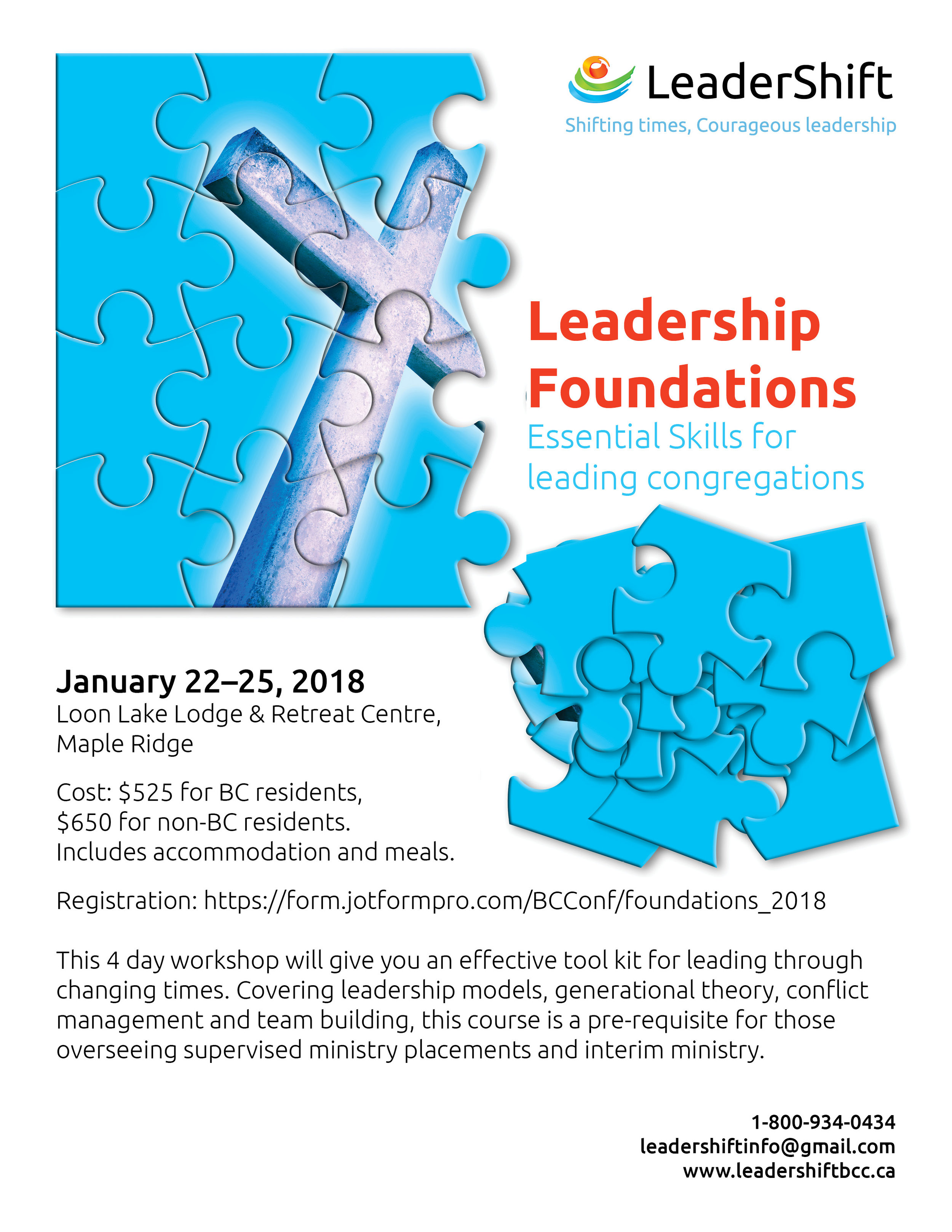 leadership-foundation-poster-v3.jpg