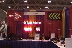 1992 IACP Expo -