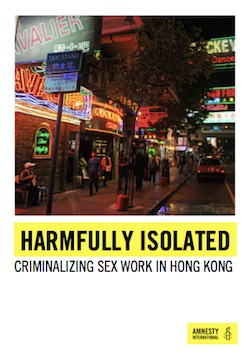 amnesty_hk_report.jpg
