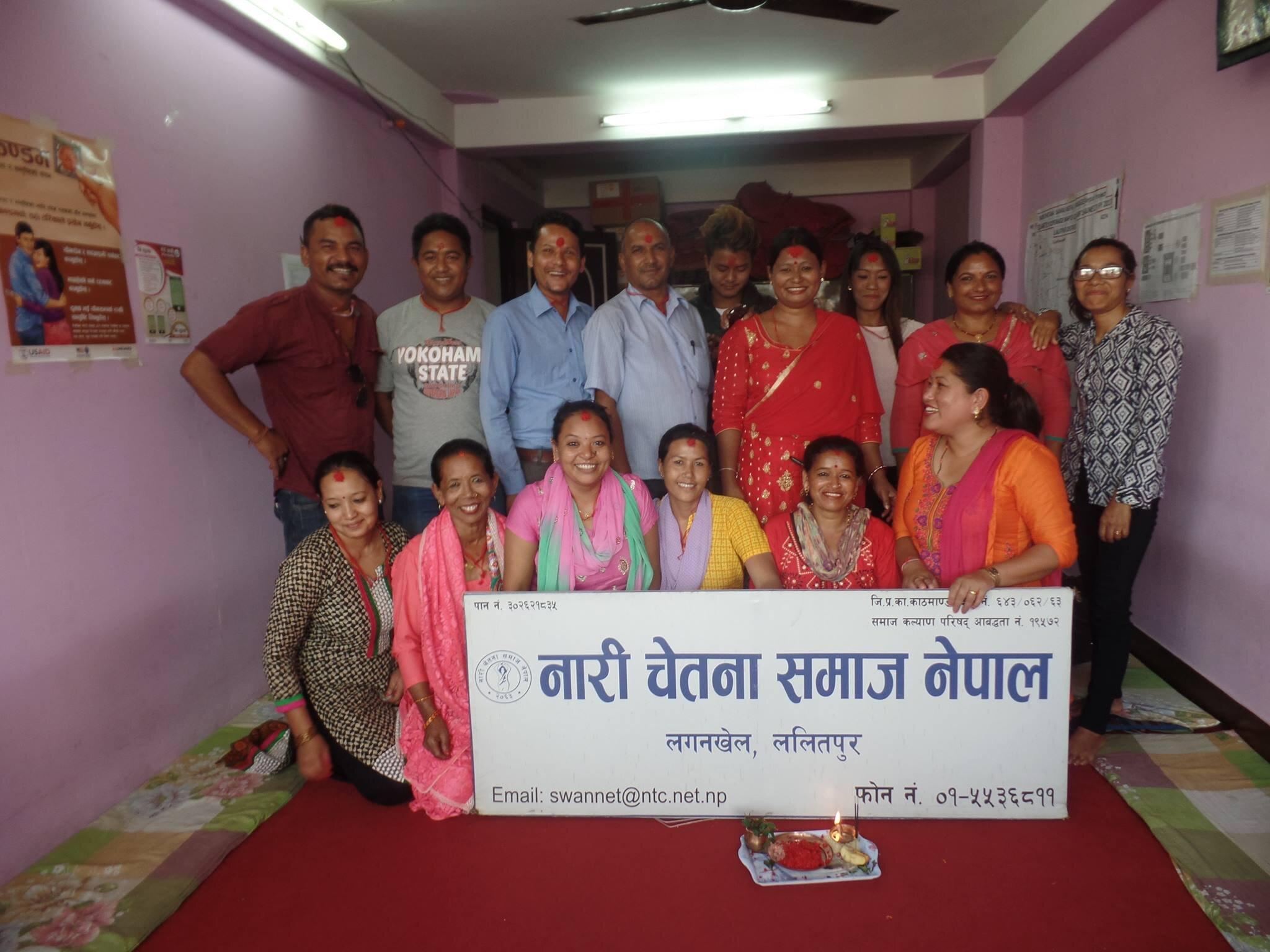 Society for Women Awareness (SWAN) - Nari Chetana Samaj, Nepal -