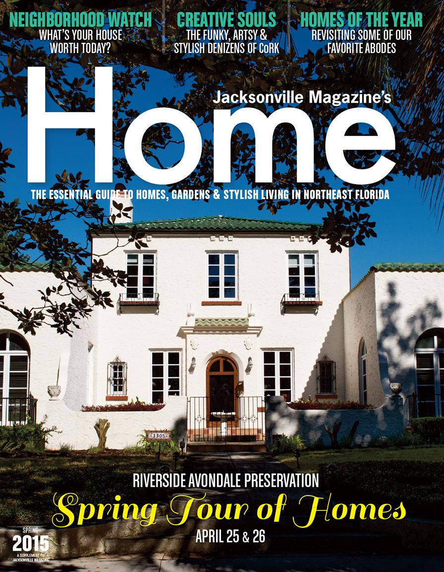 HomeSPG15_cover.jpg