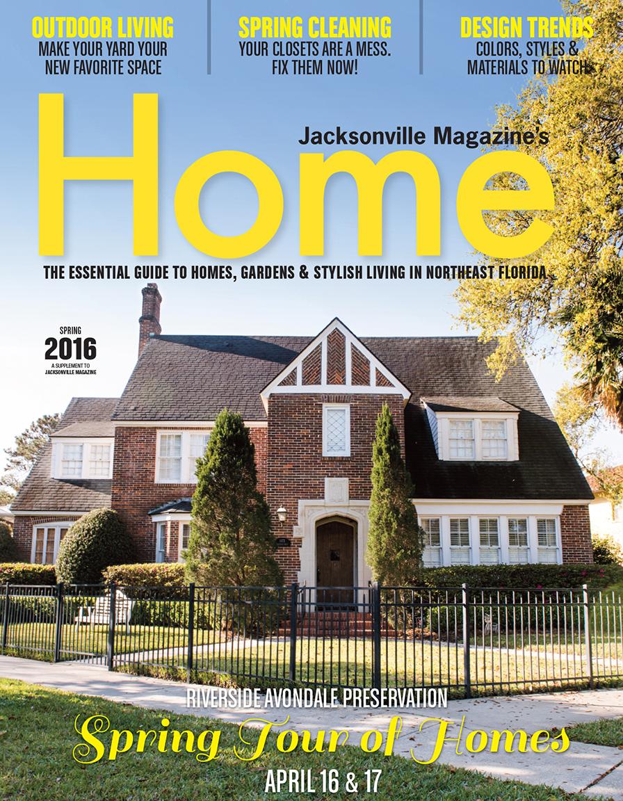 HomeSPG16_cover.jpg