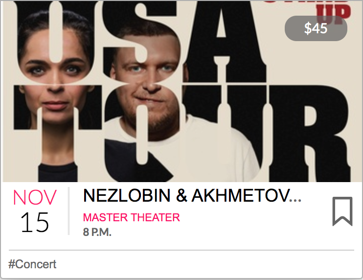 AKHMETOVA & NEZLOBIN - NOVEMBER 15th