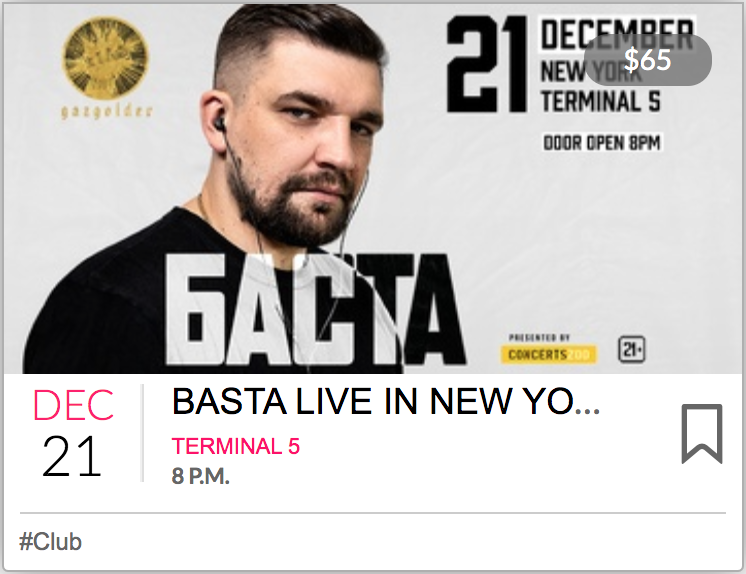 BASTA LIVE IN NY - December 21st