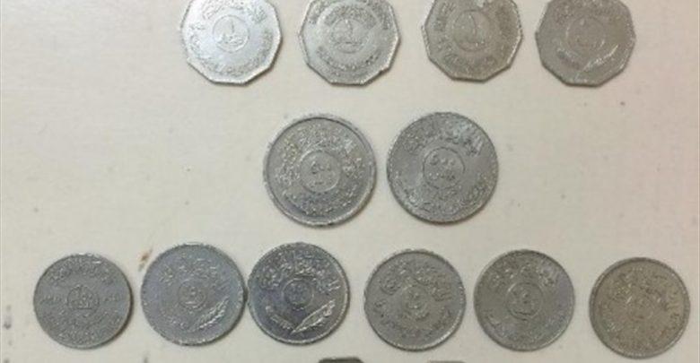 .a coin pic.jpeg