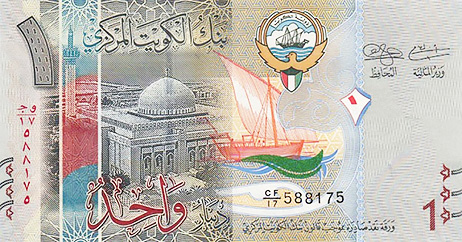 currency-dinar-front[1].jpg