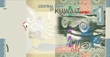 currency-dinar-back[1].jpg