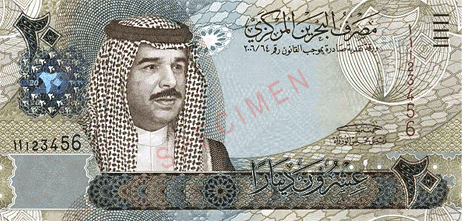 currency-bahraini-front[1].png
