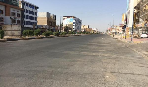 .a dead Baghdad.jpg