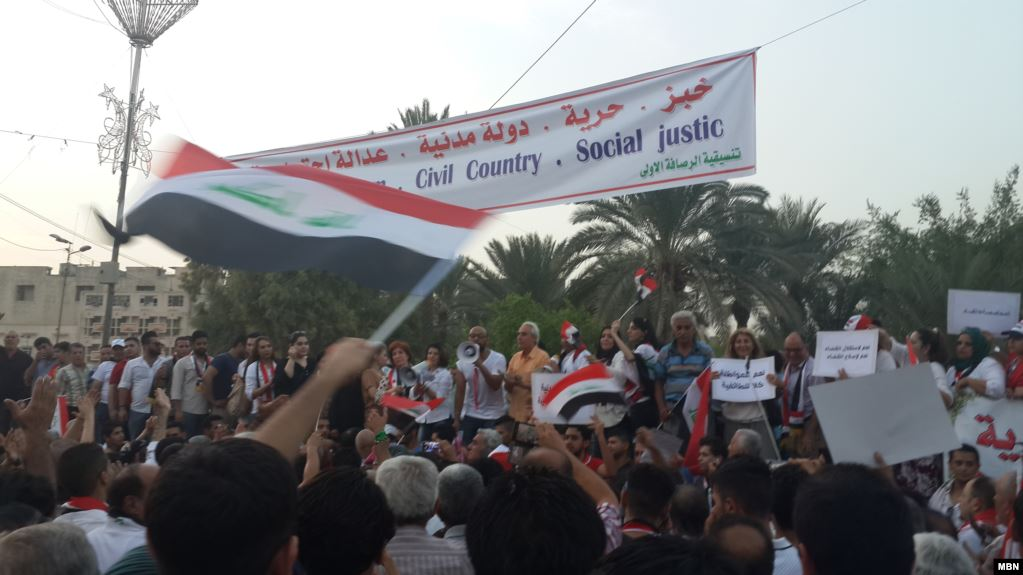 dinar -  All your favorite Dinar stories in one place KTFA: .a+iraq+protest+2