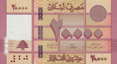 .a lebanon note.jpg