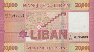.a lebanon note 2.jpg