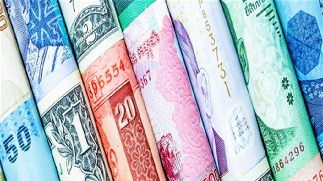 .a currency pic.jpg