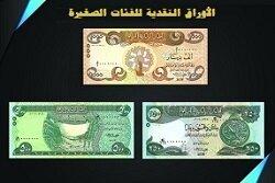 "KTFA Members ""News and Views"" Thursday 10-1-2020 .a+dinar+ld"