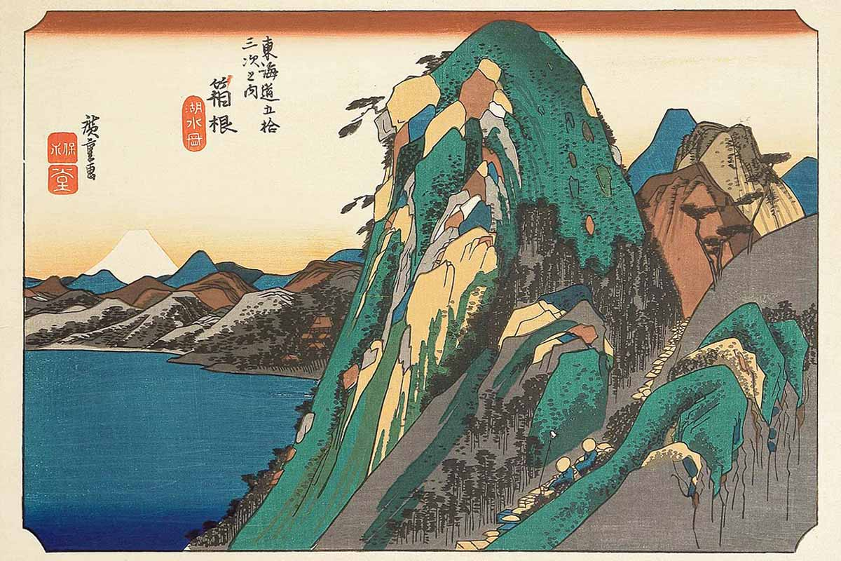 Hakone, 10th Station of the Tokaido, Utagawa Hiroshige